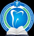 Logo of Ташкентский Государственный Стоматологический Институт